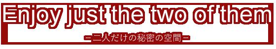 静岡県静岡市清水区のラブホテル・静岡ラブホといえば「ホテルクレスパアルバ」!!